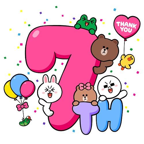LINE Celebrating 7 Year