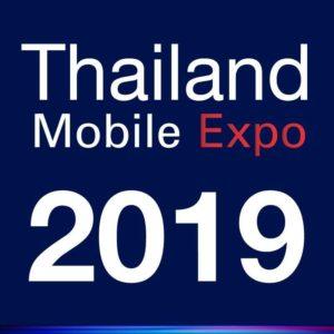 รวมโปรโมชั่น TrueMove H งาน Thailan Mobile Expo 2019 วันสุดท้าย